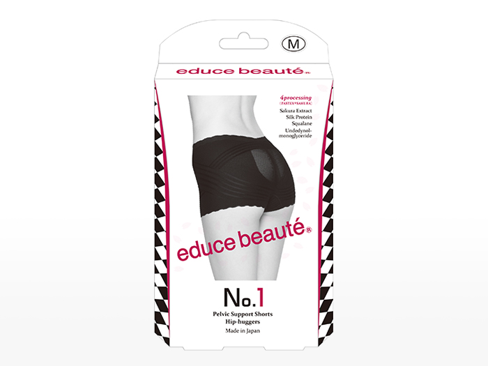 educe beaute® No.1